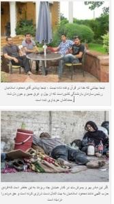 مقایسه کنید که حزب اللهی ها در باغ بهشت زندگی می کنند و مادرو پسر اهوازی در کنار خیابان . اینست حکونت عدل علی ادعایی شما . علی هم جنین حکومت عدلی بر پا کرده بود ؟