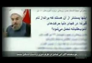 """با کلیک کردن بر روی تصویر ، می توانید نسخه کامل فیلم """" من روحانی هستم """" را ببینید"""