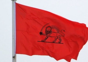 بنام جوانان ایران زمین ، پرچم سرخ شیرو خورشید نشانه مبارزات آ تی مردم ایران برای سرنگونی جمهوری اسلامی خواهد بود .