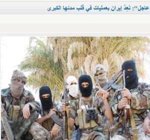 """"""" داعش """" جمهوری اسلامی را به عملیات در شهرهای بزرگ ایران تهدید کرد"""