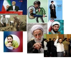 همه مردان حزب الله