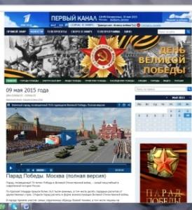 سایت سراسری شبکه یک روسیه دیروز تماما به رنگ دوران اتحاد جماهیر شوروی در آمد