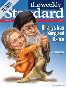 این پروسه ،آغاز رقص مرگ انقلاب اسلامی با آمریکا است