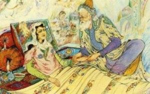 شیخ به در گاه خدا برای شفای دختر پادشاه دعا می کند