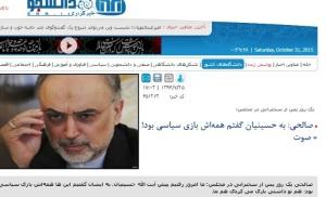جماعت حزب الله دست به بازی خطرناکی زده است